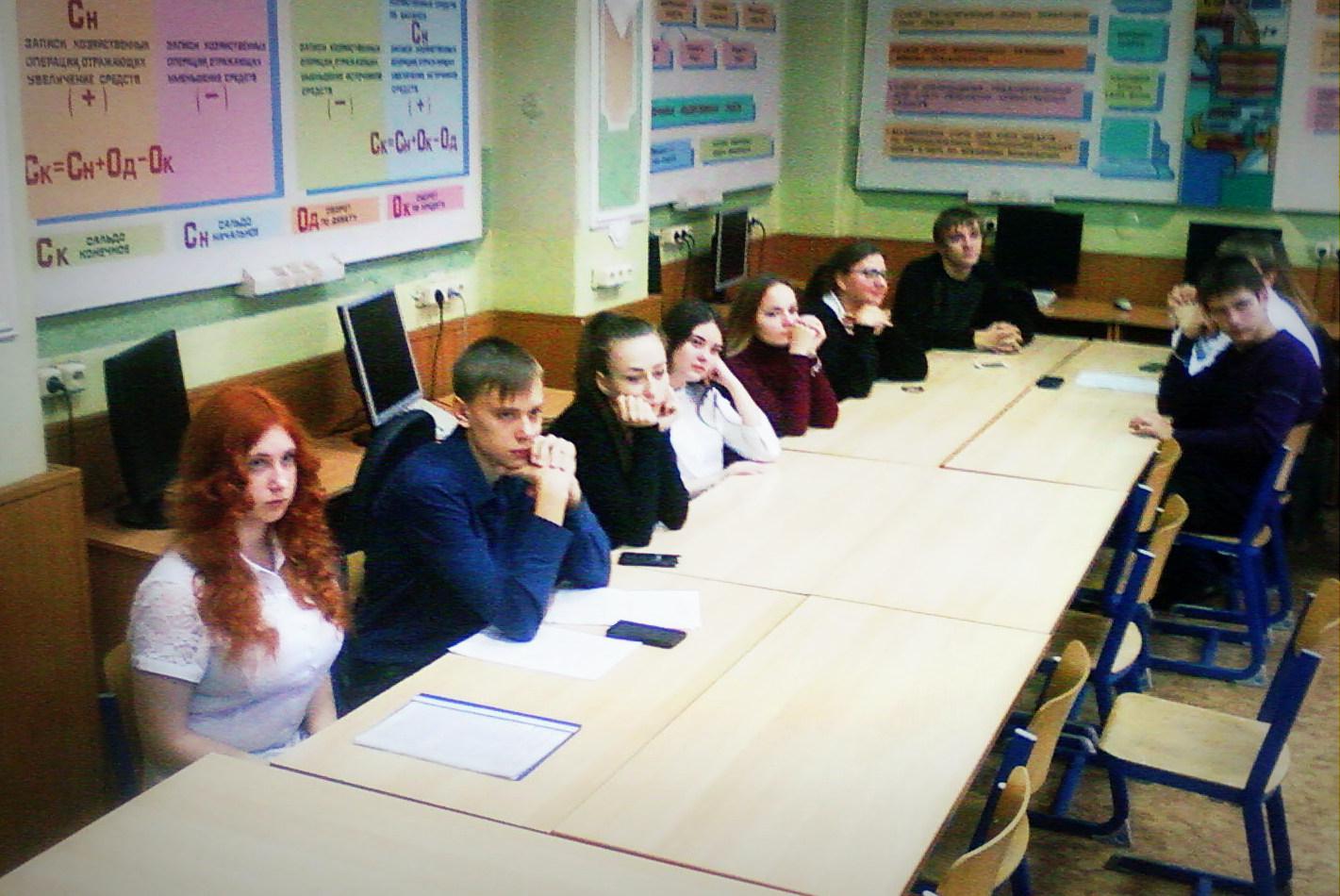 Студенты-участники